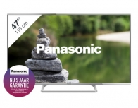 panasonic TX-47AS650E